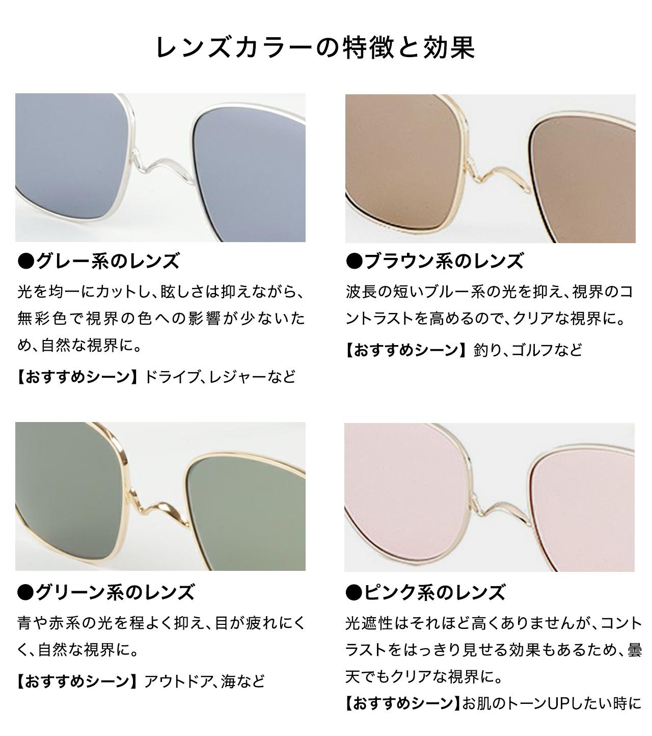 ペーパーグラス 薄いサングラス レンズカラーの特徴と効果