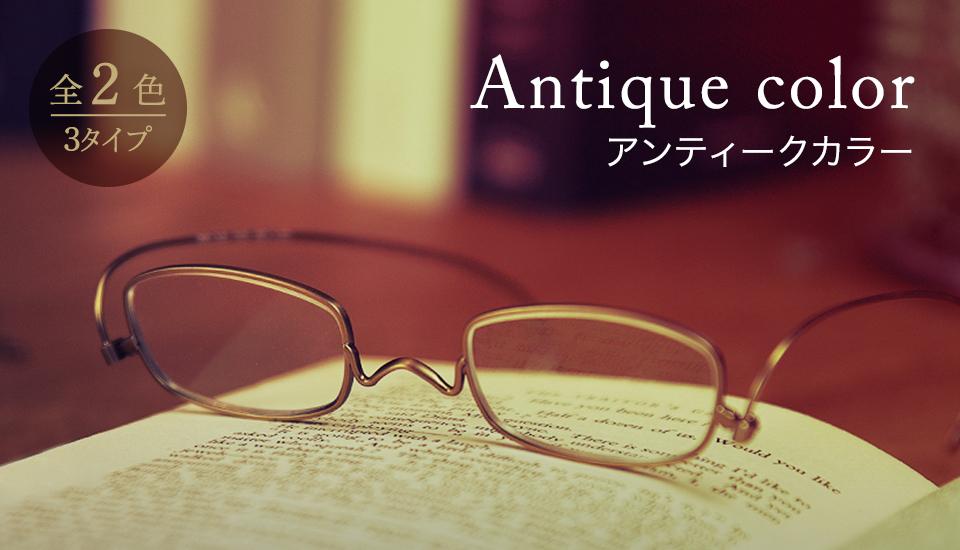 アンティーク 老眼鏡