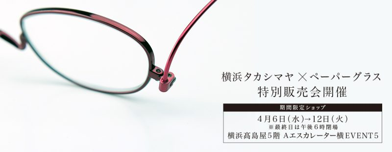 yokotaka201604