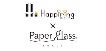 happiring0421_s