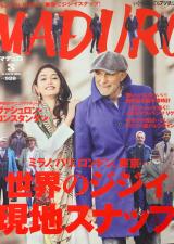 【掲載誌のお知らせ】MADURO(マデュロ)3月号 「メガネ屋も納得のメンテ品」