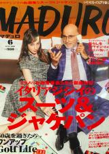 【掲載誌のお知らせ】MADURO(マデュロ)6月号 「胸ポケにインするなら2mmの老眼鏡」