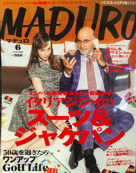 老眼鏡ペーパーグラスxMADURO(マデュロ)6月号