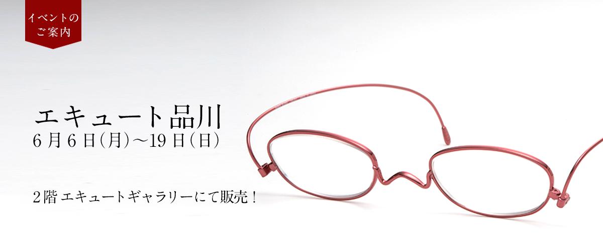 ecute_shinagawa_main01