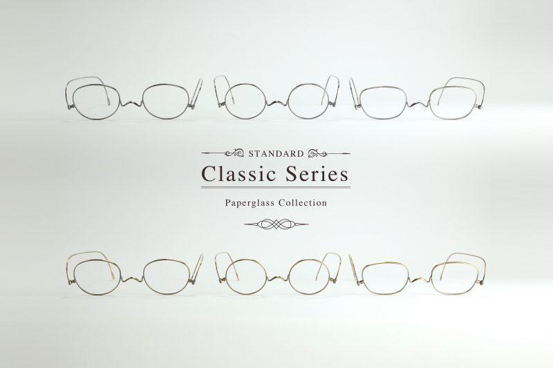 classic_series