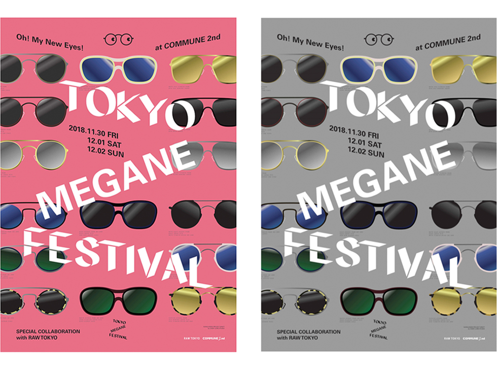 TOKYO MEGANE FESTIVAL 東京メガネフェスティバル
