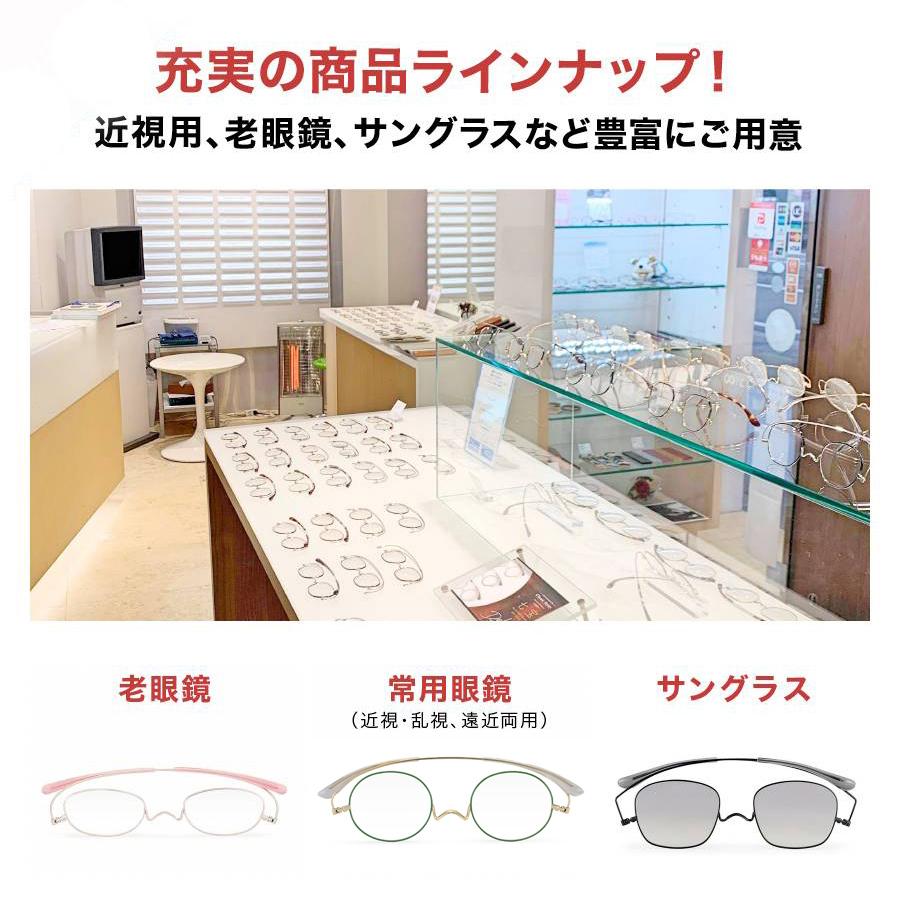 近視・乱視・遠近両用メガネ、老眼鏡、サングラスなど豊富にご用意