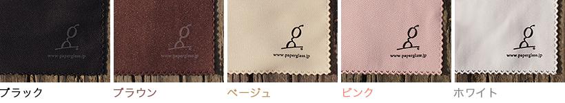 cloth02_02