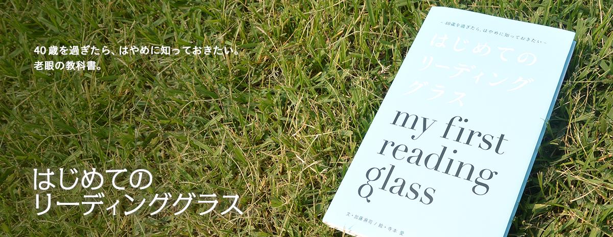 fast_book
